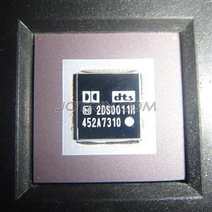 2DS0011H