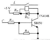 relay drive circuit--Design scheme of intelligent energy saving plugs based on AVR