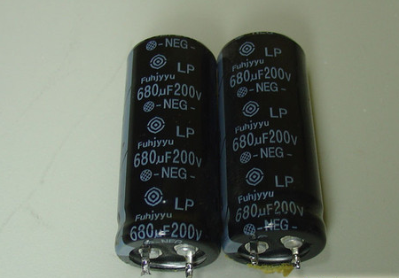 Two huge electrolytic capacitor composed of voltage doubler