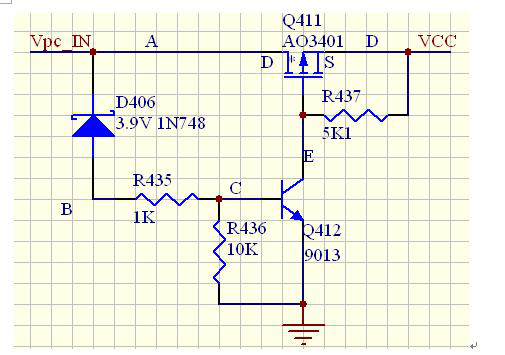 Transistor Switching Circuit Design and its theory