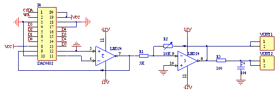 Operational amplifier circuit and low pass filter circuit--A Signal Generator Project Based on Single Chip Microcomputer 89C51