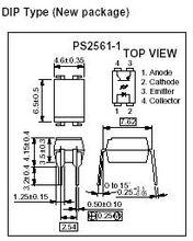 How Optocoupler Works and the Optocoupler Basics