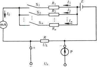 Constant Resistance Variable Current Potentiometer Principle Circuit