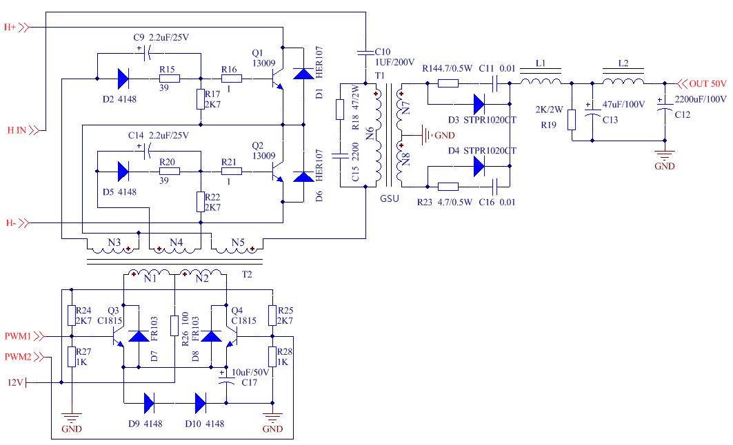Figure 2. Main Power Switching Circuit Diagram