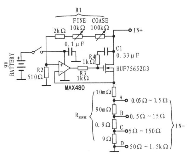 Active Variable Resistors with Several Orders of Magnitude Constant Resistance