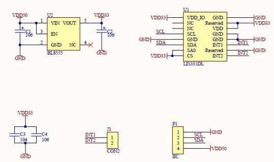 The Schematic of Triaxial Acceleration Sensor