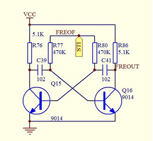 Figure 4 (b) Improved circuit diagram--Transistor Switching Circuit Design and its theory