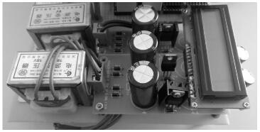 adjustable digital display power supply