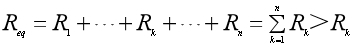 The expression of equivalent resistance