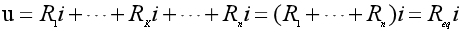 Formula after substituting Ohm's law into the voltage expression