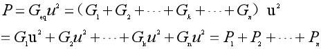 Formula for total power