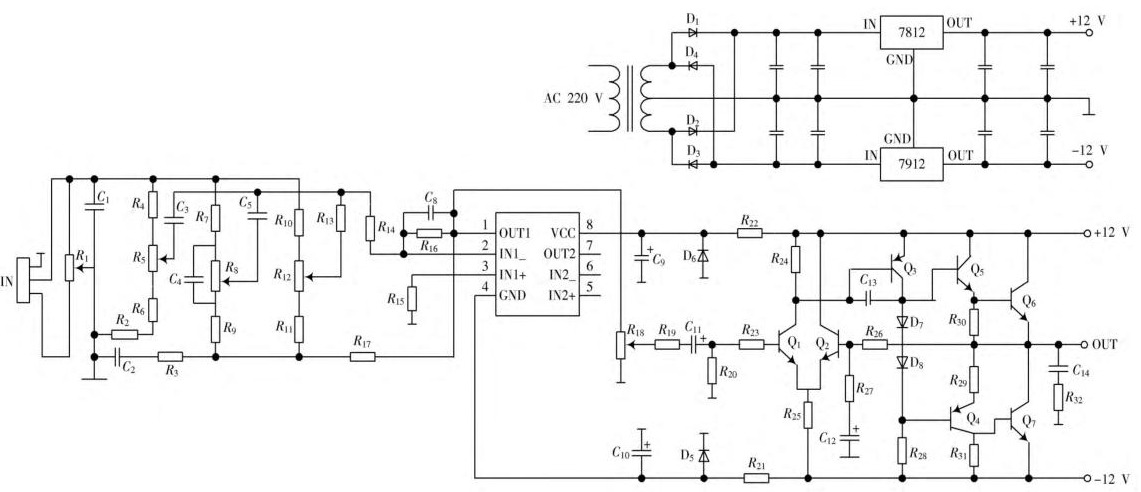 ne5532 audio amplifier circuit