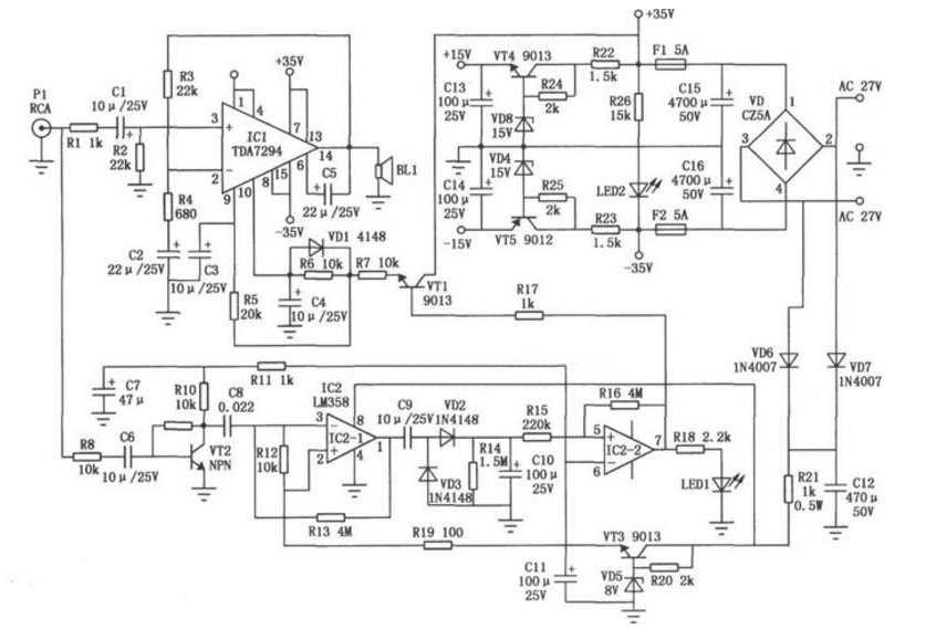 Figure 6 Active subwoofer amplifier adds standby function circuit diagram