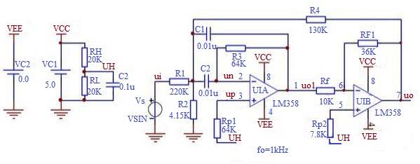 High-Q BPF Circuit