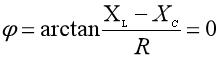 Formula for φ