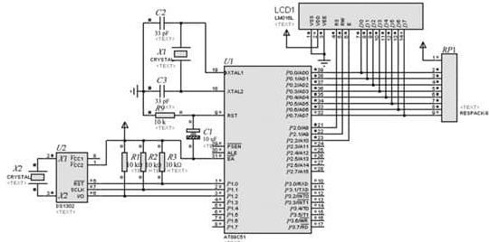 Hardware power supply diagram of DS1302 calendar clock