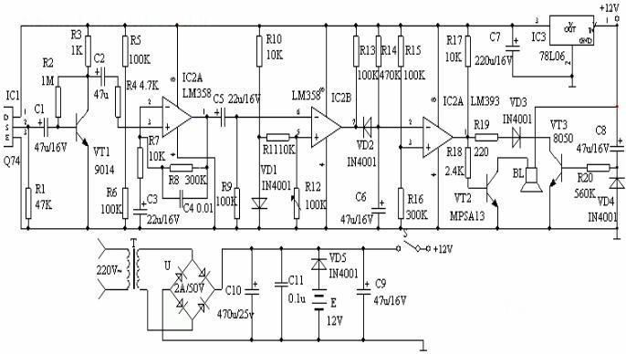 infrared detection alarm circuit