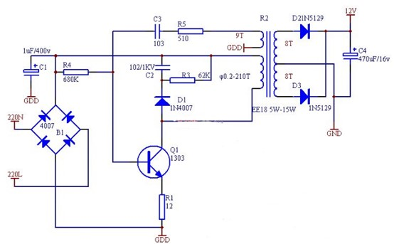 A simple switching power supply circuit