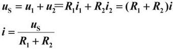 current in KVL equation