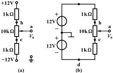 Dual-supply DC Voltage Divider Circuit