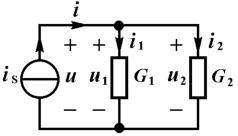 Resistive Current Divider Circuit